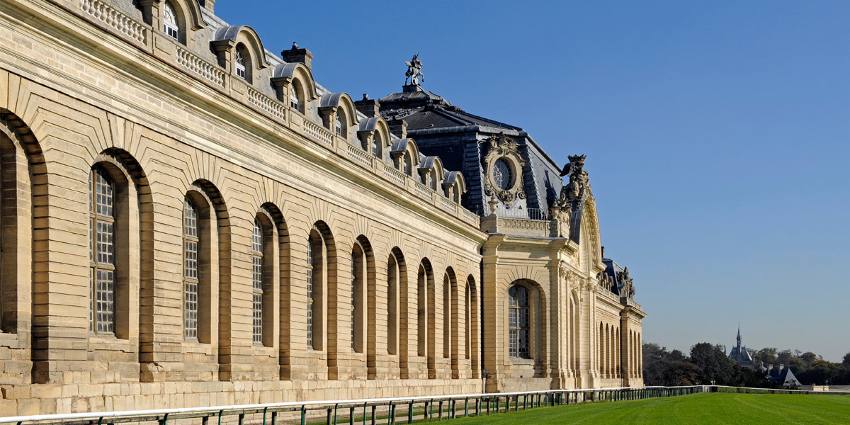 Facade du Chateau de Chantilly
